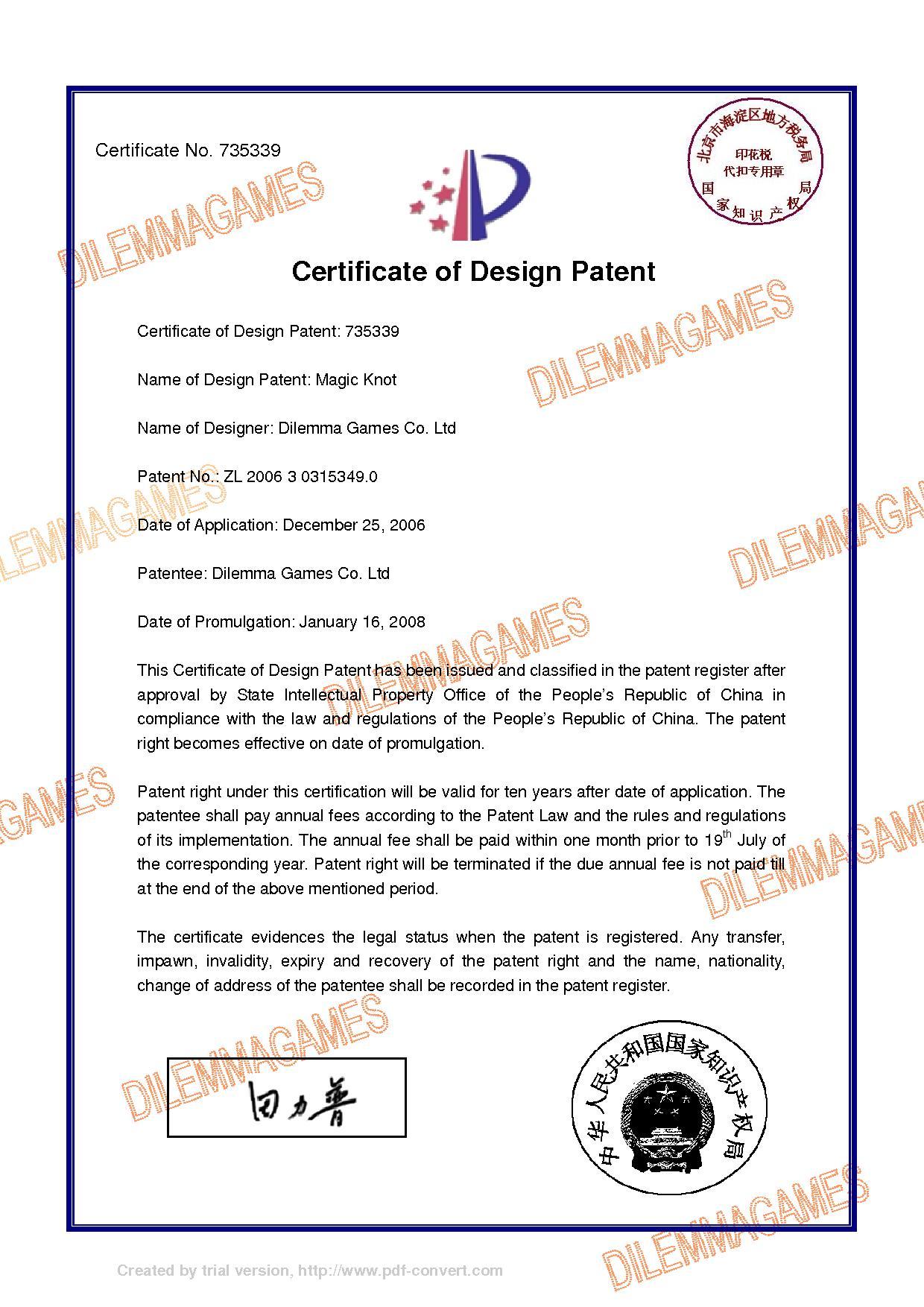 Dilemma Games Co Ltd Patent Invention